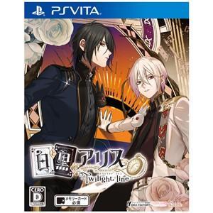アイディアファクトリー (PS Vita)白と黒のアリス -Twilight line- 通常版 返...