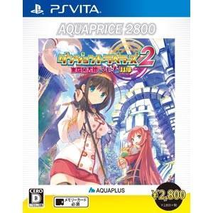アクアプラス (PS Vita)ダンジョントラベラーズ2 王立図書館とマモノの封印 AQUAPRICE2800 返品種別B|joshin