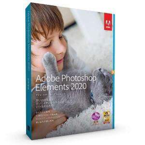 アドビ Photoshop Elements 2020 日本語版 MLP 通常版 ※パッケージ(DVD-ROM)版 返品種別B