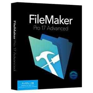 ファイルメーカー FileMaker Pro 17 Advanced アップグレード ※パッケージ版 返品種別B|joshin