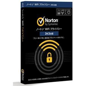 シマンテック ノートン WiFi プライバシー 3年3台版 返品種別B|joshin