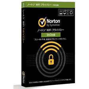 シマンテック ノートン WiFi プライバシー 1年3台版 返品種別B|joshin