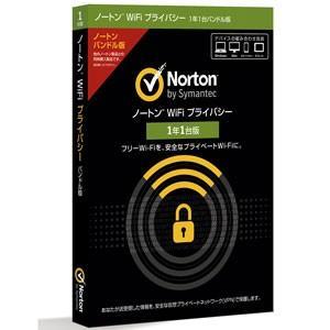 シマンテック ノートン WiFi プライバシー 1年1台版(同時購入版) ※パッケージ版 返品種別B|joshin