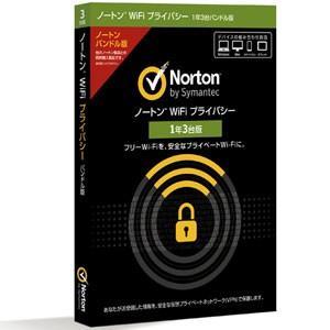シマンテック ノートン WiFi プライバシー 1年3台版(同時購入版) ※パッケージ版 返品種別B|joshin