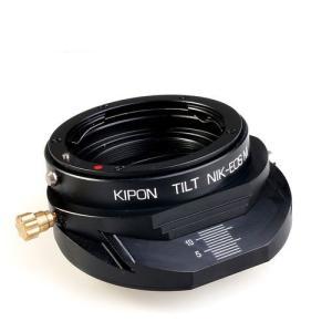 KIPON マウントアダプター TILT NIK-EOS M N (ボディ側:キヤノンEF-M/ レ...