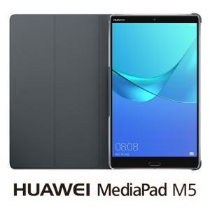 HUAWEI 8.4型タブレットパソコン HUAWEI MediaPad M5(Wi-Fiモデル) スペースグレー SHT-W09(MPM5-8) 返品種別B