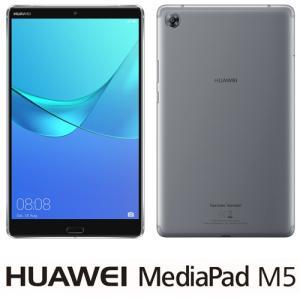 HUAWEI 8.4型タブレットパソコン HUAWEI MediaPad M5(LTEモデル) スペースグレー SHT-AL09-GRAY(M5 8) 返品種別B|joshin