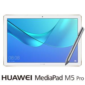 HUAWEI 10.8型タブレットパソコン HUAWEI MediaPad M5 Pro (Wi-Fiモデル) シャンペンゴールド M5 PRO/ CMR-W19/ WIFI 返品種別B joshin