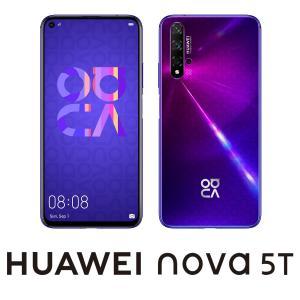 HUAWEI(ファーウェイ) nova 5T ミッドサマーパープル [6.26インチ /  メモリ ...