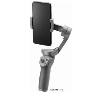 在庫状況:入荷次第出荷/お届け:1〜2ヶ月/※スマートフォンは付属しておりません。※初期不良も含め、...