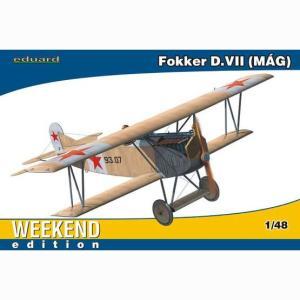 エデュアルド フォッカー D.VII MAG ハンガリー総合機器工業 生産機(1/48スケール ウィークエンド EDU84156)の商品画像|ナビ