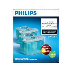 フィリップス クリーニングカートリッジ(2個入り) PHILIPS スマートクリーン専用 JC302...
