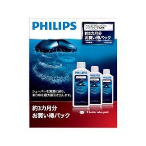 フィリップス シェーバー用洗浄液 3個 PHILIPS ジェットクリーン専用 HQ203/ 61 返品種別A