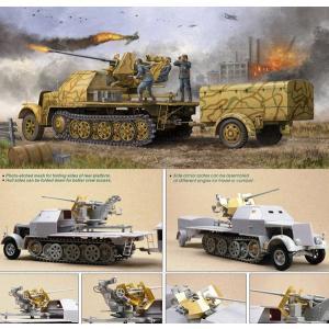 トランペッター ドイツ軍 8tハーフトラック Flak37/37mm対空機関砲搭載型&トレーラー(1/35スケール AFVシリーズ 01526)の商品画像|ナビ