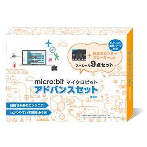 SoftBank micro:bit(マイクロビット)アドバンスセットmicro:bit 返品種別B