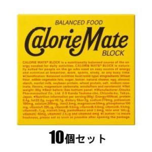 カロリーメイトブロック チーズ味 4本入 10個セット 大塚製薬 カロリーメイトブロツク チーズ 返品種別B|joshin