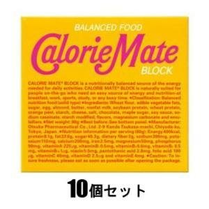 カロリーメイトブロック メープル味 4本入 10個セット 大塚製薬 カロリ-メイト メ-プル 4ホン 返品種別B|joshin