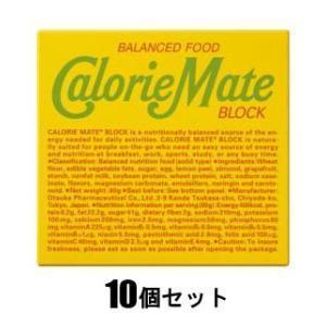 カロリーメイトブロック フルーツ味 4本入 10個セット 大塚製薬 カロリーメイトブロツク フルーツ 返品種別B|joshin