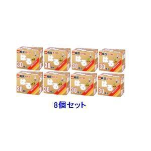 桐灰はる 30個入×8個セット 桐灰化学 キリバイハル30Pハコ 返品種別A|joshin