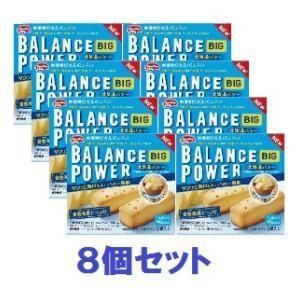 バランスパワービッグ 北海道バター(2本×2袋)×8個セット ハマダコンフェクト バランスパワ-BIGバタ-4P 返品種別B|joshin