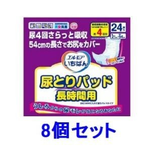 いちばん尿とりパッド 長時間用 男女共用 24枚×8個セット カミ商事 イチバンニヨウパツドチヨウ24マイ 返品種別A|joshin