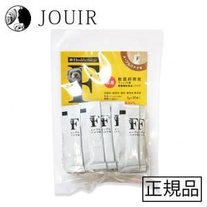 ヘルスチャージF 3g×30本|jouir-jp