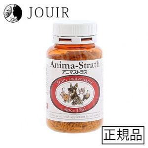 アニマストラス 100g(顆粒)|jouir-jp