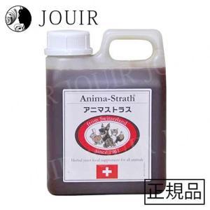 アニマストラス 1000ml|jouir-jp