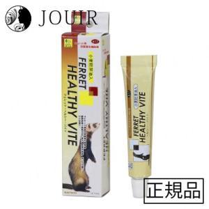フェレット ヘルシーバイト 50g|jouir-jp