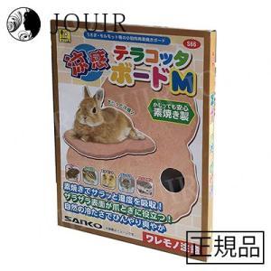 涼感テラコッタボード M|jouir-jp