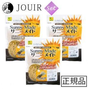 サニーメイド パイナップル 20g 3個セット|jouir-jp