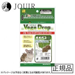 ベジドロップ オオバコ 50g|jouir-jp
