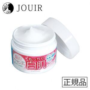 ホワイトラベル 贅沢プラセンタのもっちり白肌クリーム|jouir-jp