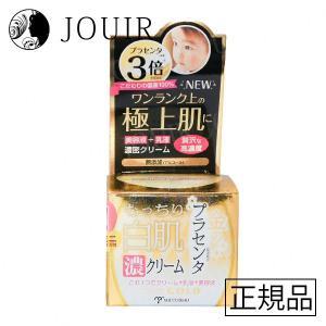 ホワイトラベル 金のプラセンタもっちり白肌濃クリーム|jouir-jp