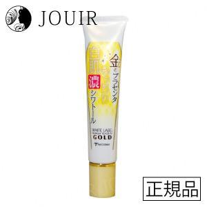 ホワイトラベル 金のプラセンタもっちり白肌濃シワトール 30g|jouir-jp