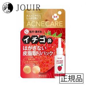 フォーミィ イチゴ鼻薬用はがさないパック【医薬部外品】 18ml(約60回分)|jouir-jp