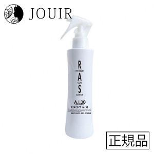 RASコスメ ラス・エーアイ・サーティパーフェクトミスト 200ml|jouir-jp