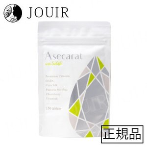 最大600円OFF アセカラット|jouir-jp