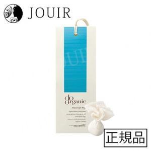 ドゥーオーガニック マッサージ バッグM 6個入り|jouir-jp