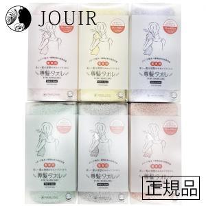 おぼろタオル 専髪タオル|jouir-jp