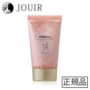インターコスメ チュルア ファンデイディフェンスUVクリーム 50g|jouir-jp