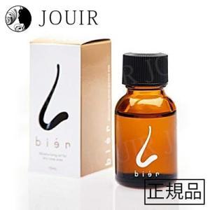 ビアン オイル bien 15ml 正規品 鼻バリア 花粉 王様のブランチ 鼻用 保湿オイル|jouir-jp
