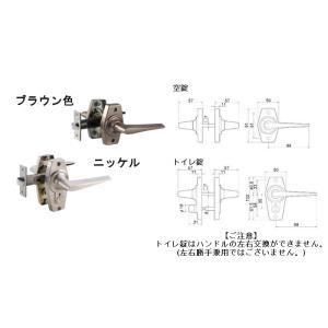 材質:亜鉛ダイカスト  バックセット:60mm  扉厚:29〜45mm  ※左右勝手兼用ではございま...