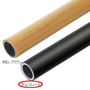 手すり 手すり棒 屋外 マツ六 BAUHAUS ステンアクアレール 32mm樹脂巻き手すり棒(屋外用) 2m OT-3 チョコレート色 joule-plus