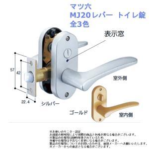 材質:アルミ合金  バックセット:50mm  扉厚:29〜45mm  ※レバーを外して左右勝手の交換...