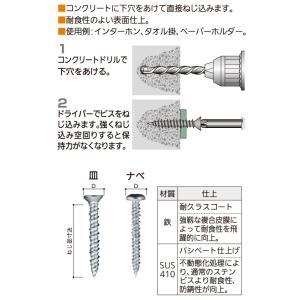 材質:鉄  頭形状:皿  仕上げ:耐久ラスコート仕上げ(クロムフリー)  サイズ:M4×32  頭径...
