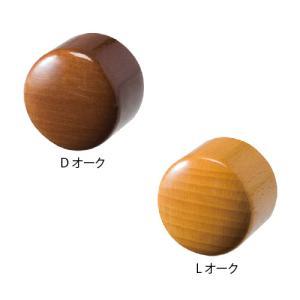手すり 金物 屋内 ブラケット マツ六 BAUHAUS 32mmグロス木製エンドキャップ BC-12L Lオーク|joule-plus