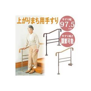 手すり 玄関 上がり框 アロン化成 安寿上がりかまち用手すり ブラウン SM-950F 531-066|joule-plus