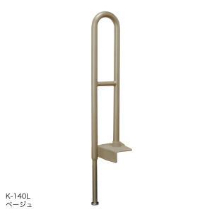 手すり 玄関 上がり框 アロン化成 安寿上がりかまち用手すり K-140L 531-032|joule-plus