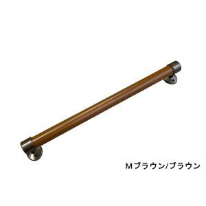 手すり 常時在庫あり 敬老の日 Φ32mm×500mm 信頼の日本製 玄関 階段 室内 屋内 木製 木製手すり I型 Iam500B|joule-plus